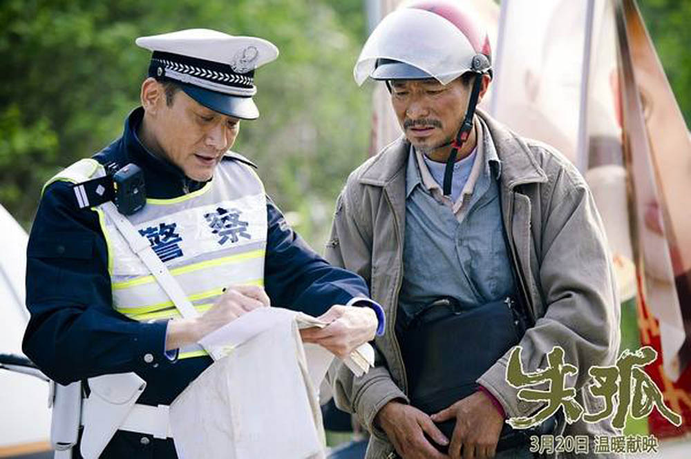 Tony Leung Ka-Fai, left has a cameo role as a policeman.