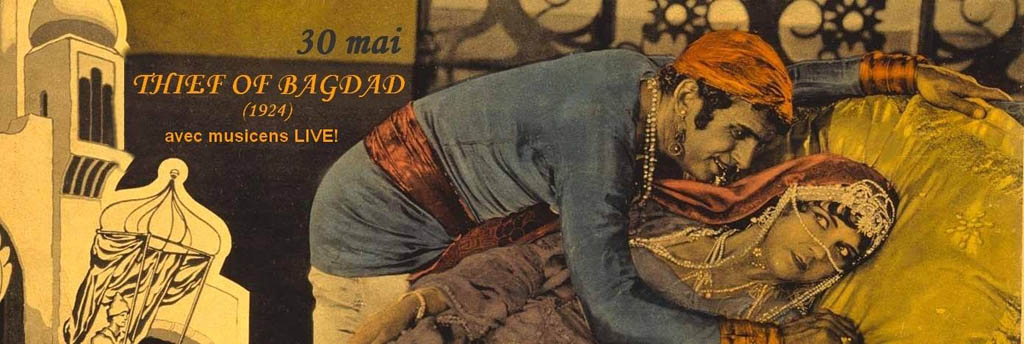 This Thief of Bagdad image is from the Facebook page created by Le CinŽclub de MontrŽal / The Film Society.