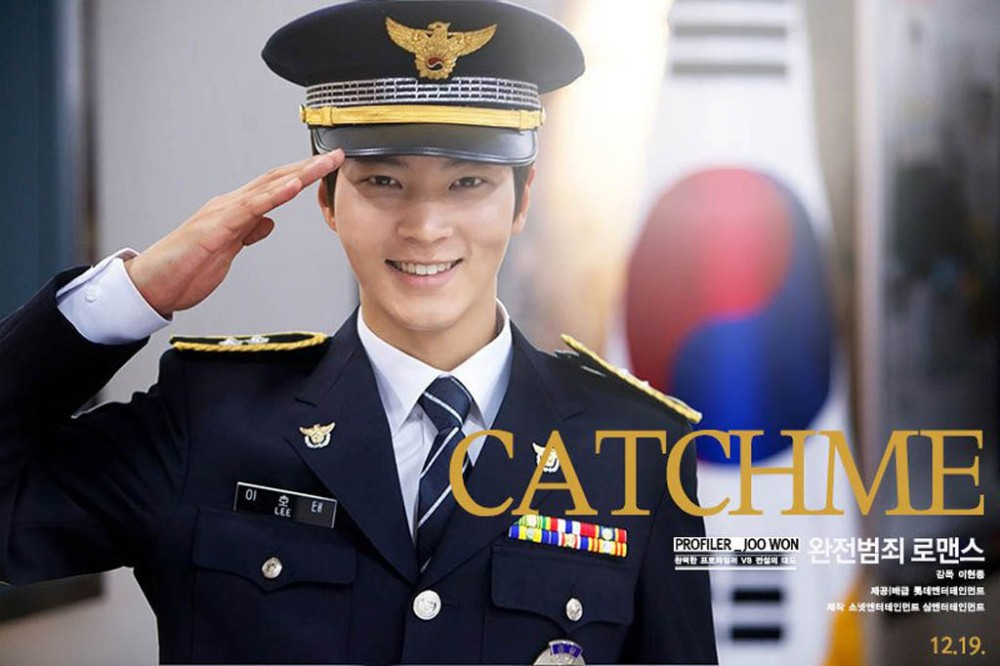 "In most of his scenes in the Korean romantic comedy Catch Me (Steal My Heart),  actor Joo Won wears casual clothes or a nice suit, but here he wears the police uniform of his charcacter Lee Ho-tae. I can imagine all his fan girls saying ""Oppa! Arrest me now!"""