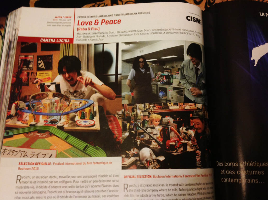 Page 248 of the Fantasia International Film Festival's catalogue is devoted to the Sion Sono film Love & Peace.