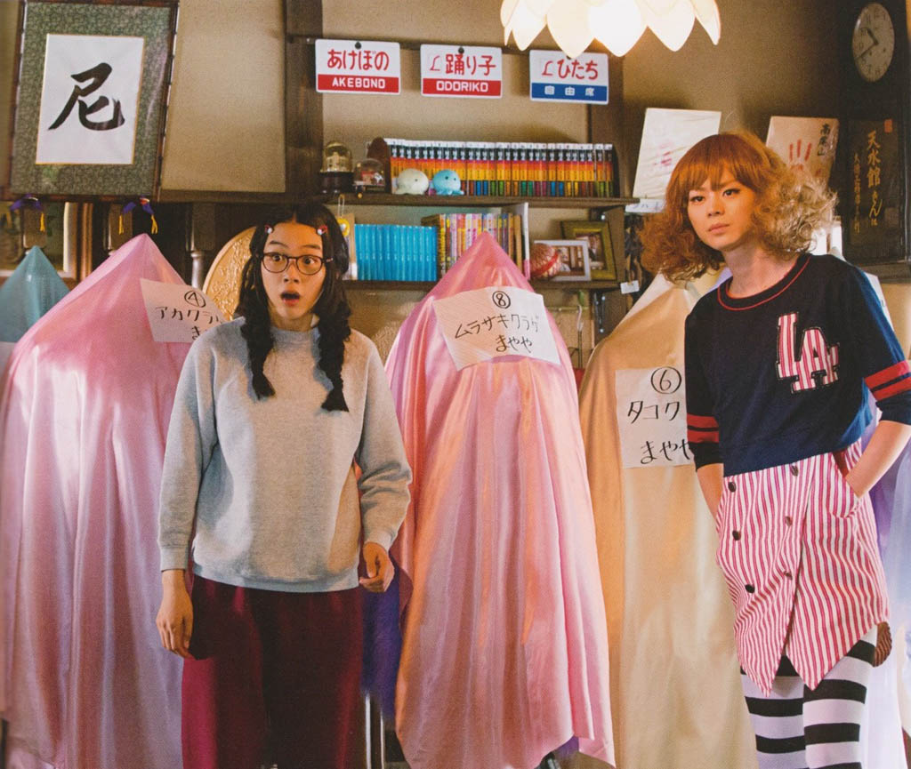 Rena Nonen, left, and Masaki Suda are the main stars of Japanese film Princess Jellyfish. The film is based on the multiple-volume manga Kuragehime. Princess Jellyfish is being shown at the 2015 Fantasia Inernational Film Festival in Montreal.