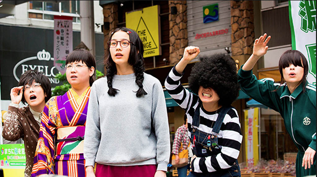 Tsukimi (Rena Nonen, centre) with her fellow nerds in the Japanese film Princess Jellyfish. The film is based on the multiple-volume manga Kuragehime.
