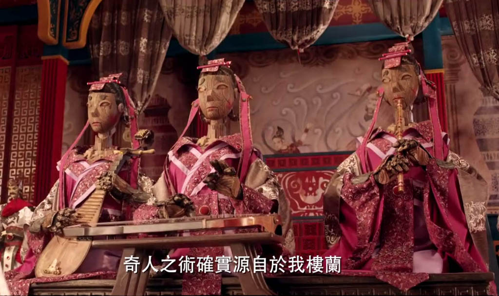 Mechanical musicians in The Arti: The Adventure Begins, an animated film from Taiwan thats on the program of the 2015 Fantasia International Film Festival.