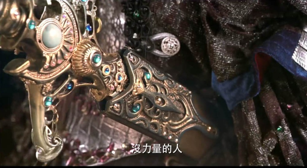 The elaborate details of The Arti: The Adventure Begins are quite amazing. Here is a close-up look at a sword.