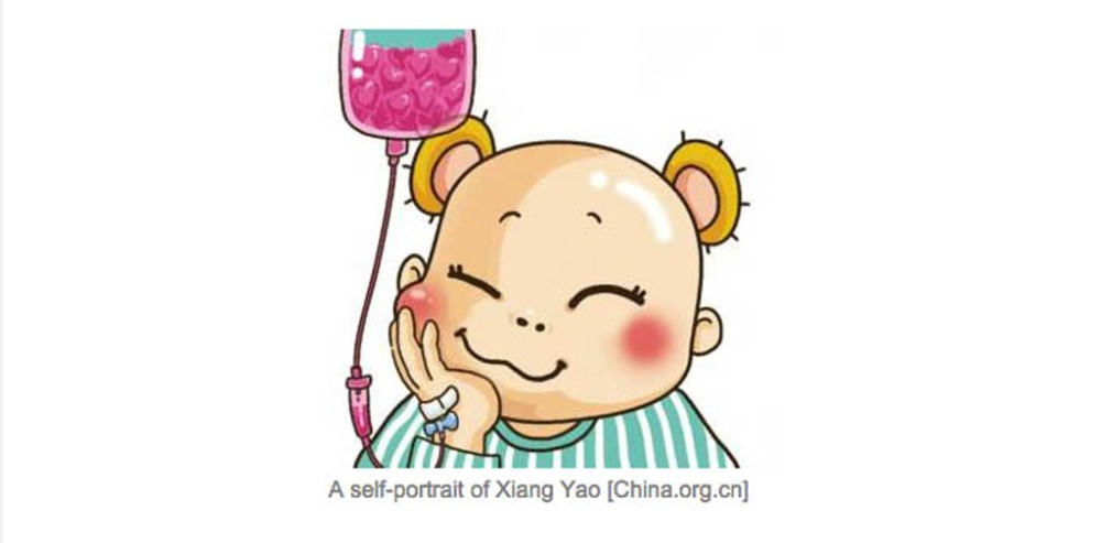 Go away Mr Tumor Xiong Dun cartoon