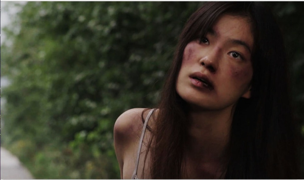 This mysterious woman is one of the two main charcaters in the South Korean film It's Really Kind of You.