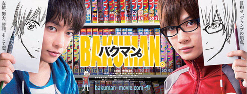 In the film Bakuman, Moritaka (Takeru Satoh) and Akito (Ryunosuke Kamiki) play high-school students who want to get their manga into the magazine Shonen Jump.