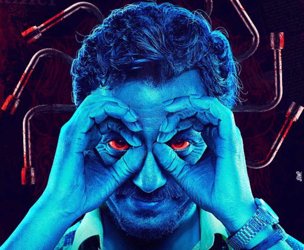 Nawazuddin Siddiqui plays a serial killer in the Indian film Psycho Raman (also known as Raman Raghav 2.0) The fim is being shown at the Fantasia International Film Festival in Montreal.