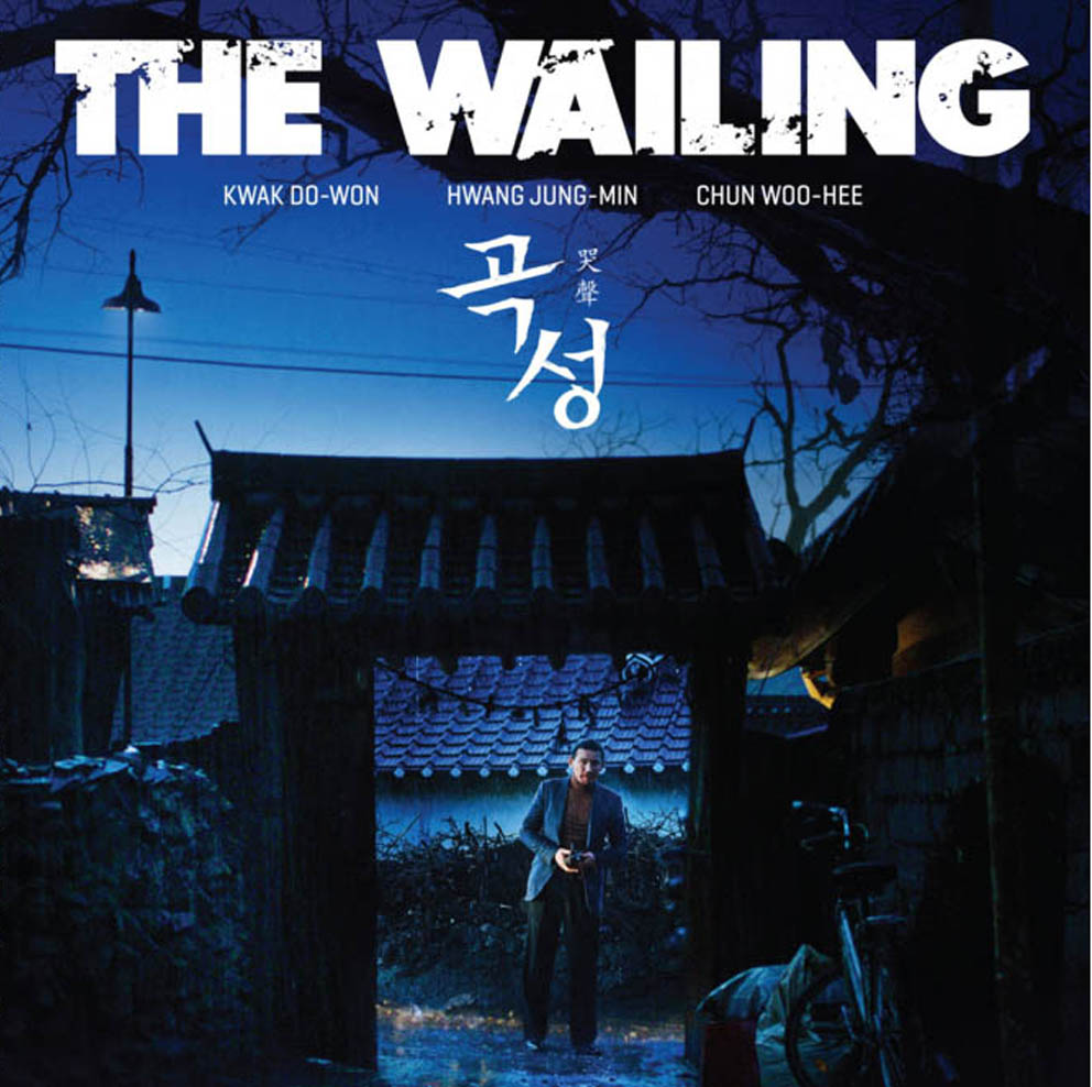Poster for the Korean horror film The Wailing.