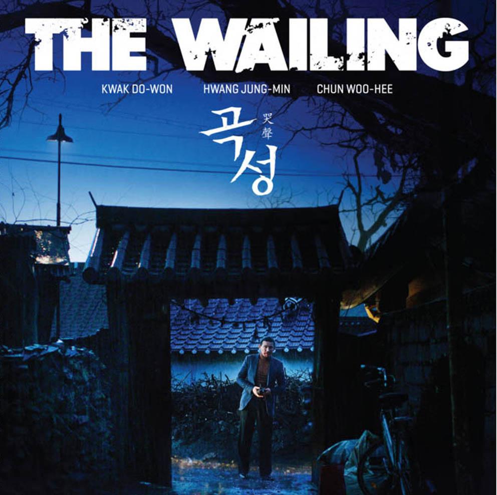 Poster for the Korean horror film The Wailing.