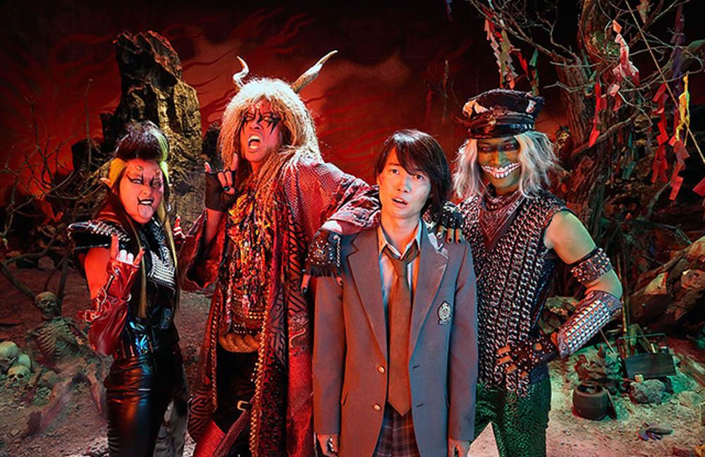 Nana Seino, Tomoya Nagase, Ryunosuke Kamiki and Kenta Kiritani play musicians in the Japanese film Too Young To Die! which was shown at the Fantasia International Fim Festival in Montreal.